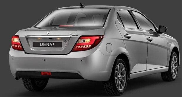 شرایط پیش فروش ایران خودرو