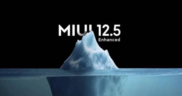 آپدیت نسخه بهبود یافته MIUI 12.5