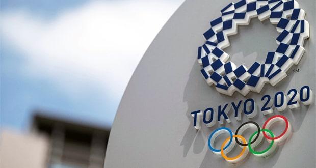 المپیک 2021 توکیو