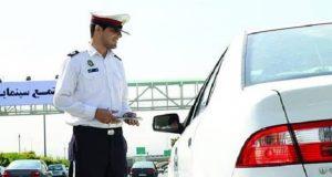 استعلام خلافی خودرو