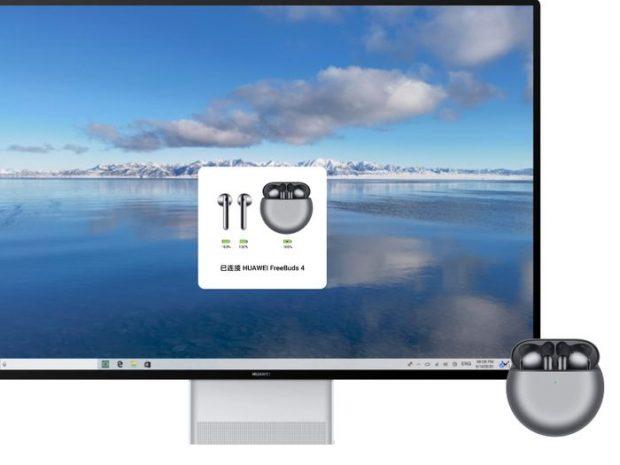 کامپیوتر All-in-One هواوی میت استیشن ایکس