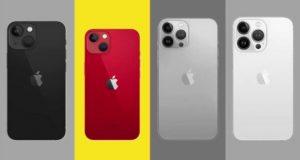 آیفون ۱۳ مینی آخرین آیفون مینی اپل