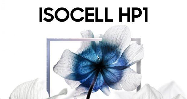 جزئیات فنی سنسور دوربین ۲۰۰ مگاپیکسلی ISOCELL HP1 سامسونگ