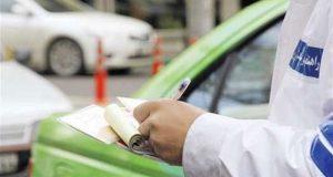 نرخ جرایم رانندگی